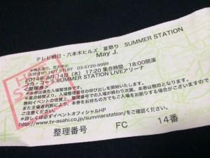 mayjチケット