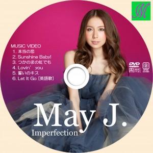 DVDラベル mayj imperfection