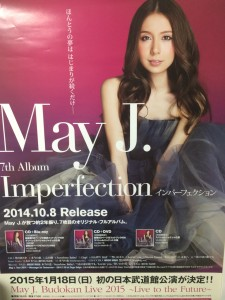 Imperfectionポスター