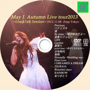 DVDラベル May J. Autumn Live tour2013