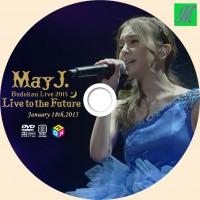 mayj武道館DVDラベル