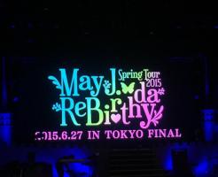 May J. Spring Tour 2015