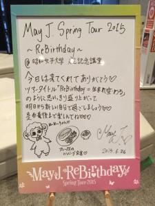 150626東京