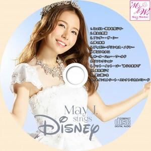 May J. sings Disney CDラベル