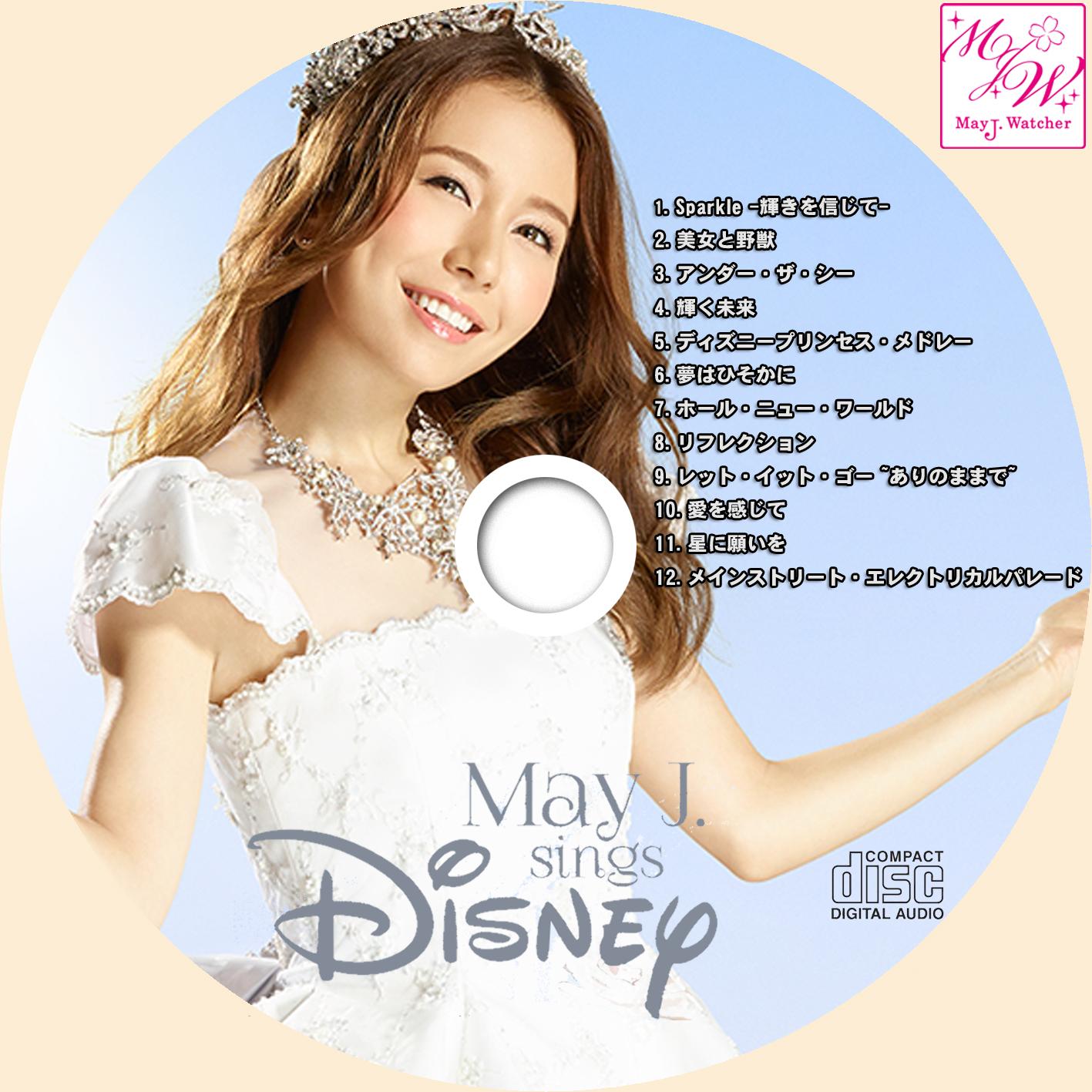 May J. sings Disneyの公式動画 ... : 英語のプリント : プリント