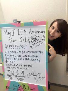 0703中野May J