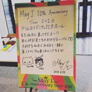 0626仙台