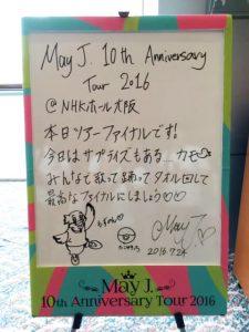 160724大阪