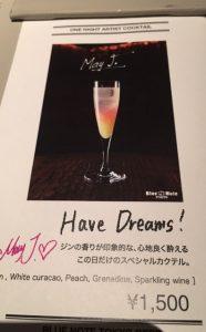 Have Dreams!