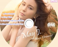 May J CDラベル Have Dreams!