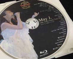 mayj_dvd
