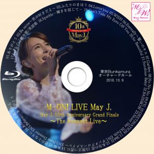 May J. 10th Annivasary Grand Finle ブルーレイラベル