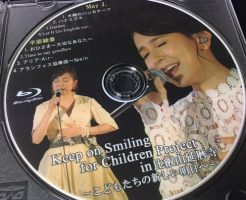 May J.比叡山延暦寺ライブ Blu-rayラベル
