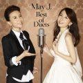 duets_CD