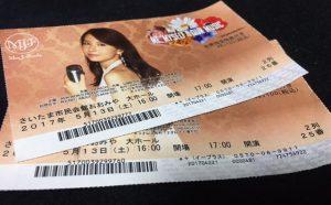 may j チケット