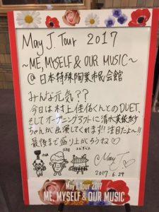 170629日本特殊